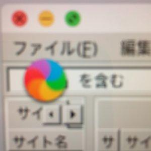 GRCに現れたMacの虹色のくるくるカーソル