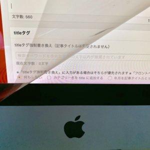 iMacに貼ったフィルムの傷